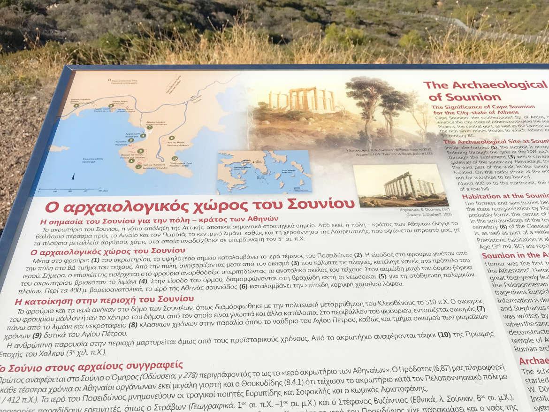 Poseidon Tempel-Anlage